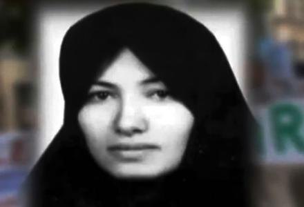 Sakineh_Mohammadi_Ashtiani-1-1.jpg