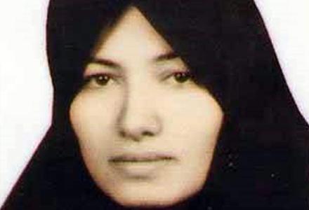 iraniana-1.jpg