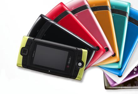 smartphone-1.jpg