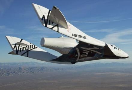 spaceport-1.jpg